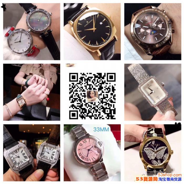 微商精品手表货源哪里找?微信代理高档表批发厂家直供一件代发