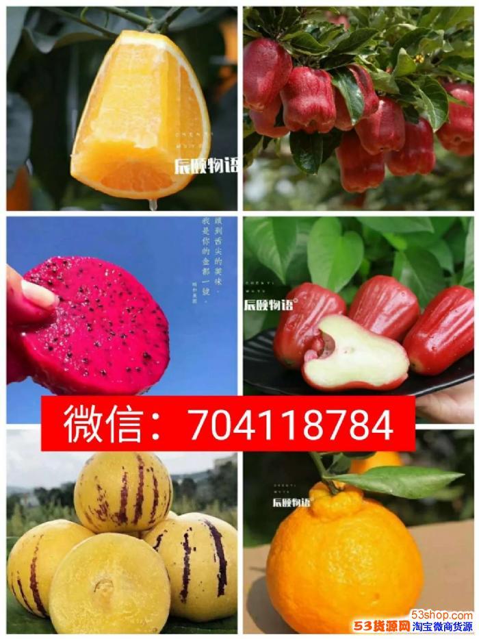 辰颐物语微商为什么招代理?水果是原产地直发吗?收到坏果包赔