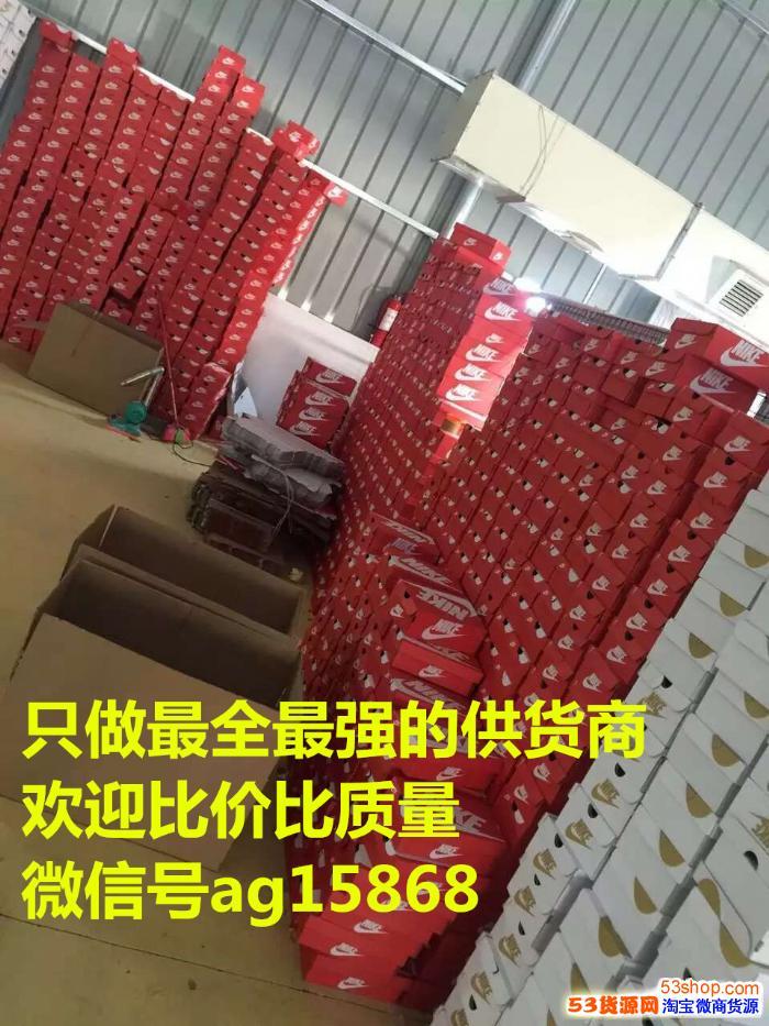 真标品牌运动鞋耐克阿迪达斯乔丹AJ万斯NB一手货源批发真正的工厂