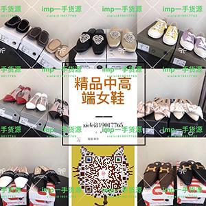 品牌真皮女鞋厂家直销长期免费招收代理不囤货一件代发