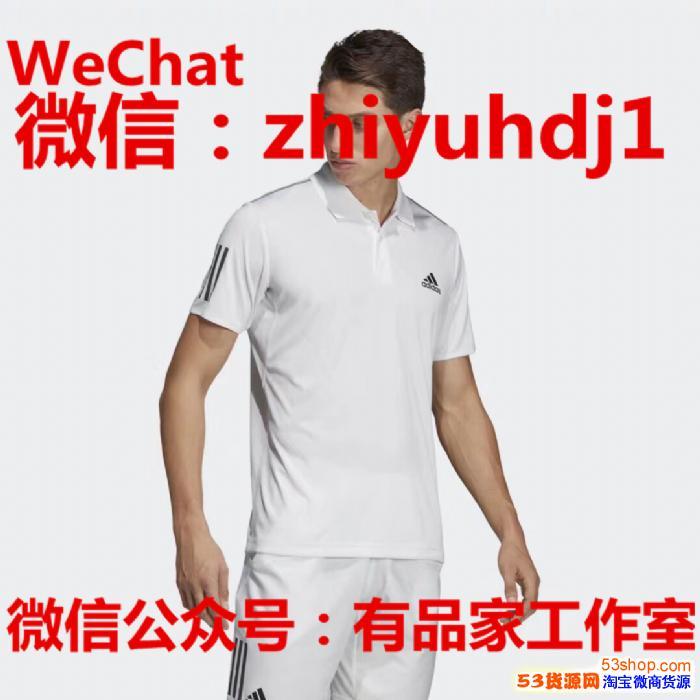 阿迪达斯Adidas夏季Polo衫T恤 代购货源 批发价格 代理