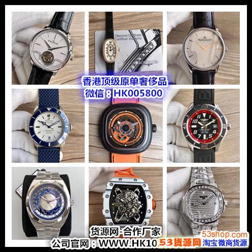 原装手表厂家直销 手表货源批发 可全国货到付款