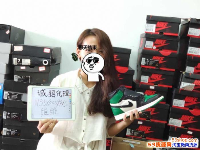 教你区分H12纯原、S2纯原鞋子的区别,H12工厂代理商