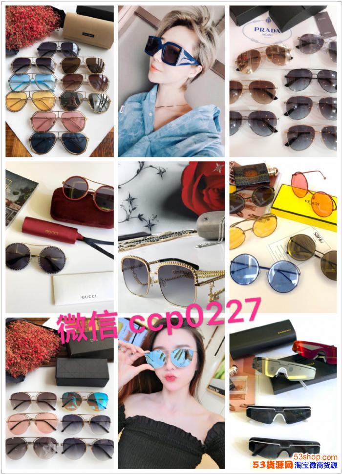 原版帽子眼镜太阳伞工厂直供 高品质代购货源 退换无忧