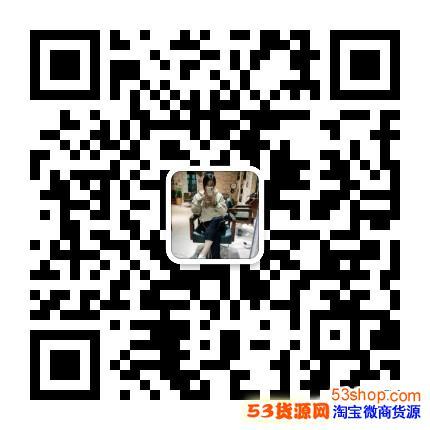 东莞工厂货源耐克、乔丹阿迪运动服上万货源厂家直供,免费诚招代理!