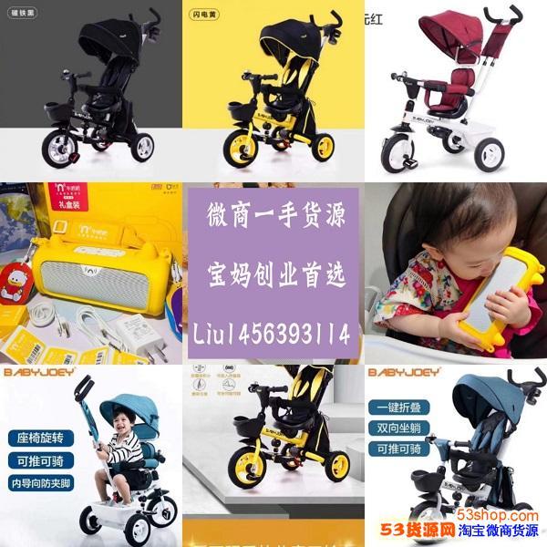 童装玩具母婴纸尿裤诚招代理,孩子的市场必将大火!