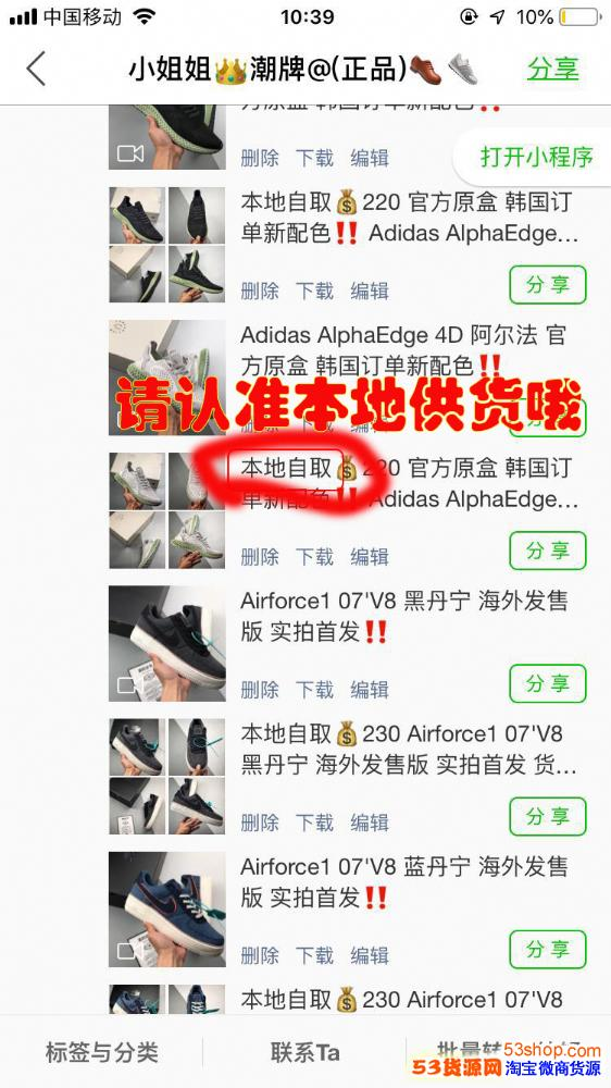 金手指纯原H12工厂耐克阿迪达斯运动鞋莆田高档鞋东莞一件代发批发