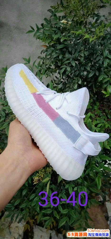 阿迪达斯真标真爆巴斯夫鞋底莆田厂家直接大量批发中,鞋子实体店看过