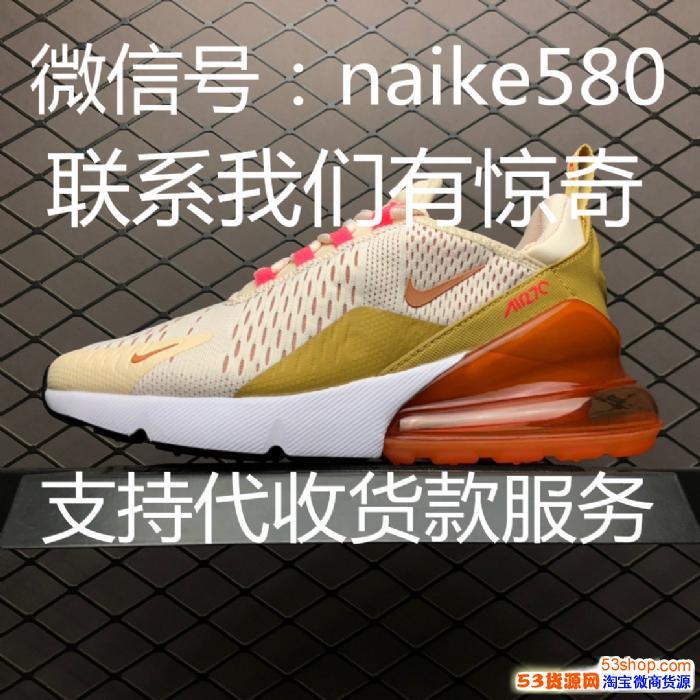 耐克阿迪品牌运动鞋批发支持实体店微商宝妈上班族拿货支持一件代发