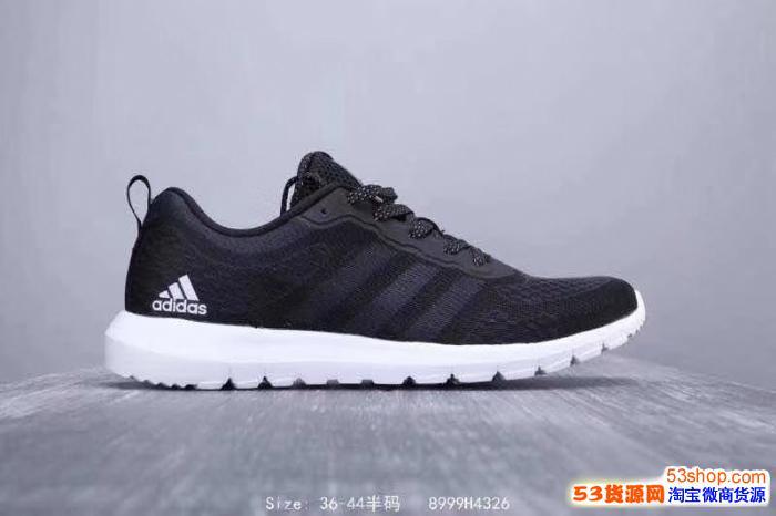 莆田高档鞋耐克阿迪等品牌运动鞋一手货源/微商免费招代理