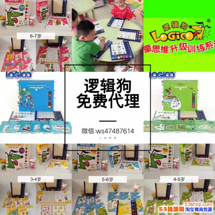 目前超火的微商项目,母婴玩具一件代发无需囤货!
