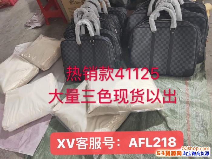广州*包包工厂直销,工厂*,工厂原版厂家,诚招代理