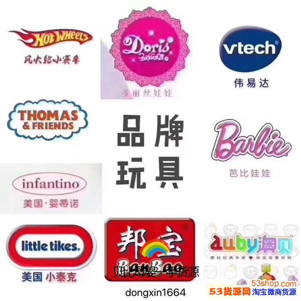 母婴童品微商代理好做吗?怎么找母婴微商货源号?
