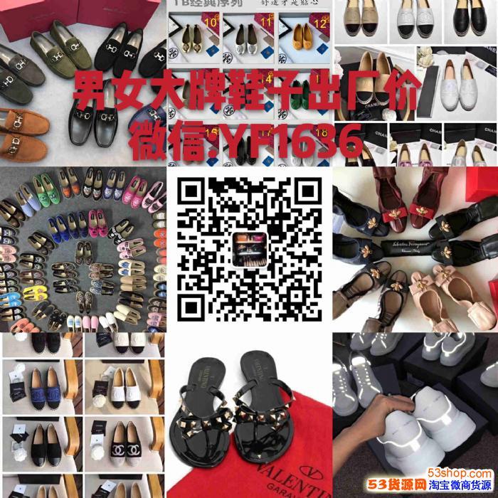 高端代购名鞋欧美大牌男女鞋子香港代工厂高品质+全网蕞低价