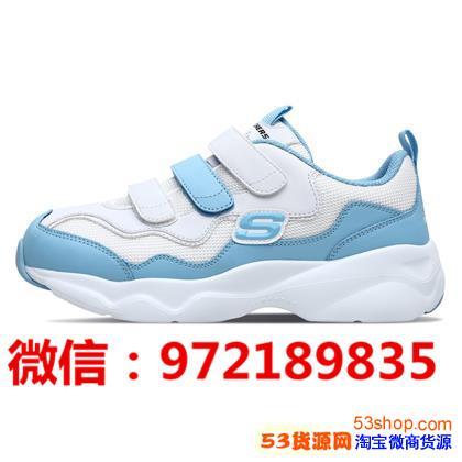 上海Skechers斯凯奇官网老爹熊猫鞋批发代理 一件代发货