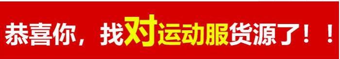 【工厂直销】阿迪耐克专业批发  诚招代理  0囤货 支持一件代发