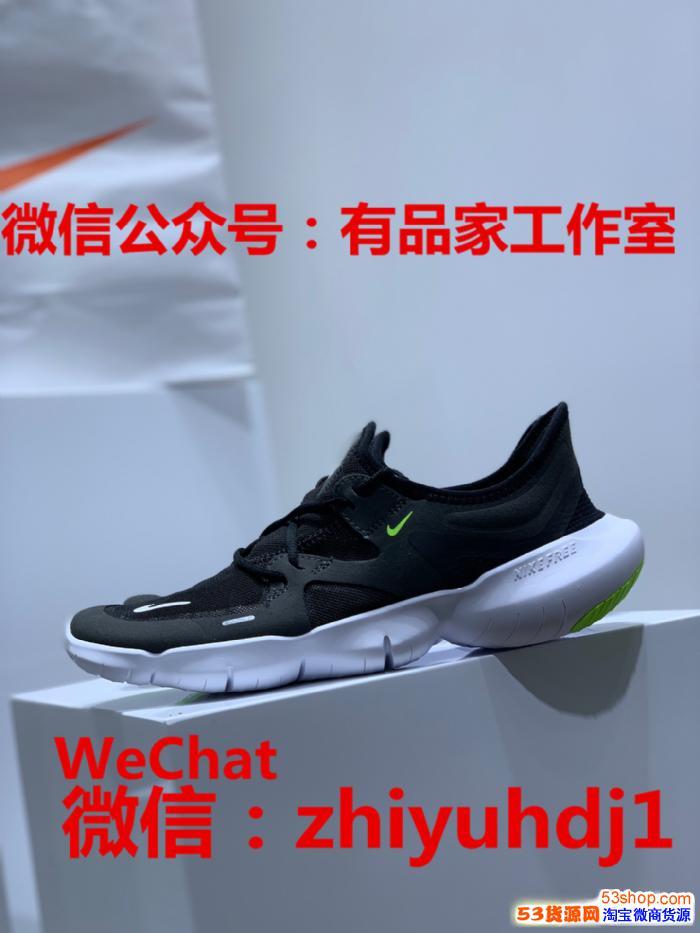 供应上海nike耐克赤足运动跑鞋代工厂货源 外贸出口供应商