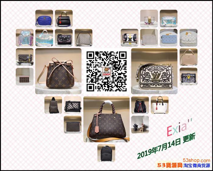 广州工厂批发,高档包包质量辨别,怎么样选择新款推荐Lv包包图片