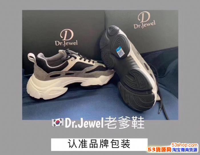 韩国真皮老爹鞋Dr,新款女士运动休闲鞋,厂家批发