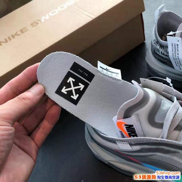 耐克Nike Air Max 720 全白细节鉴赏图!