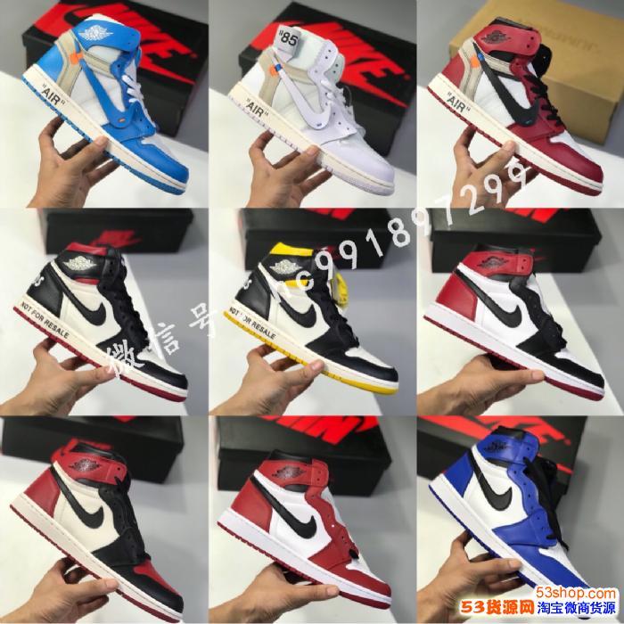 阿迪耐克乔丹等品牌鞋服 工厂货源 专业代发 明码标价