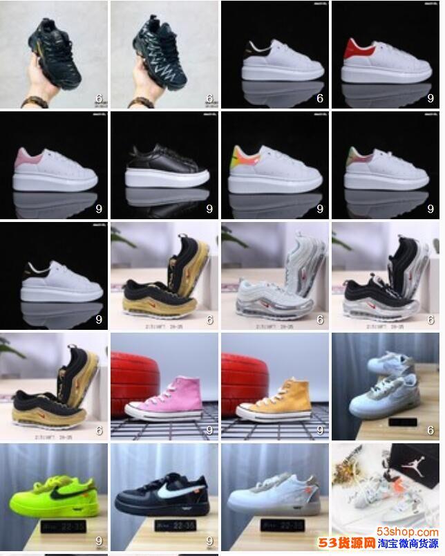 主打童鞋耐克阿迪达斯公司级真标,质量保证。支持一件代发