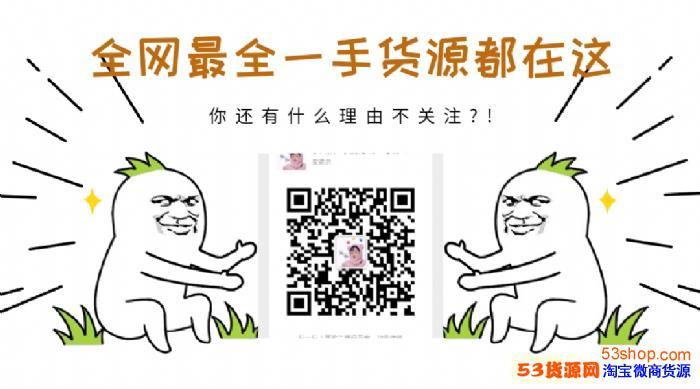 日本进口U版大王、花王、尤妮佳纸尿裤批发一级代理包邮,一件也批发