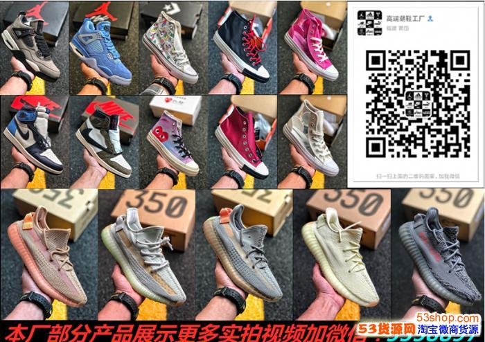 一件代发、莆田鞋厂对接一手货源、优势价格免费招代理