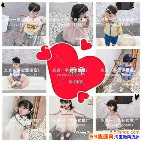 微商宝妈童装母婴玩具一手货源一件代发招代理
