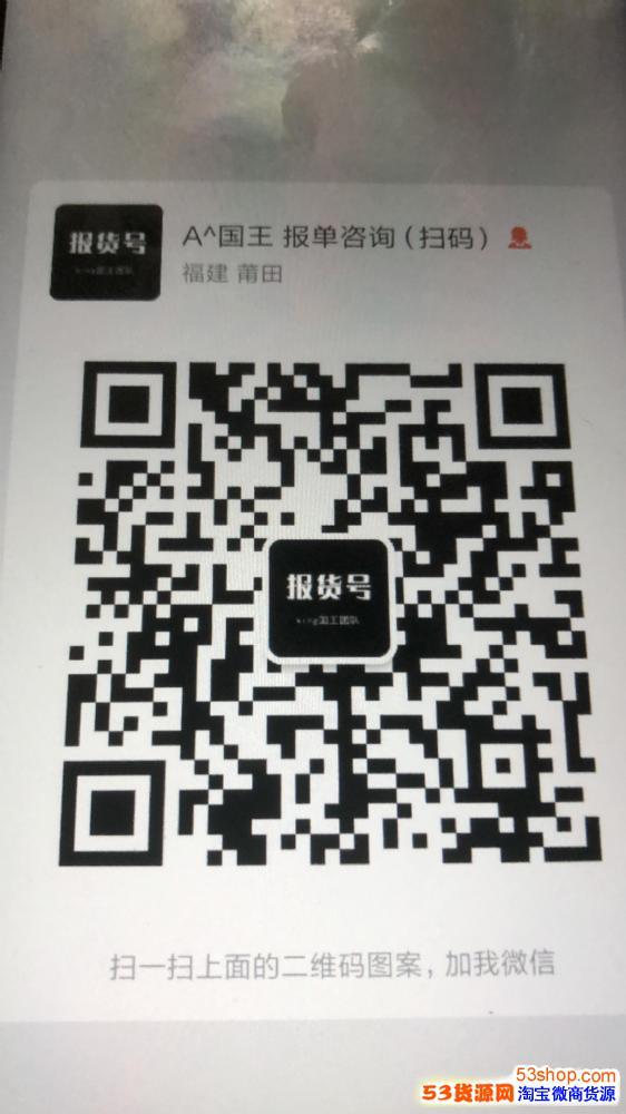 工�S直�N 免�M代理 【公司】公司�耐克阿迪AJ匡威爆款 潮牌