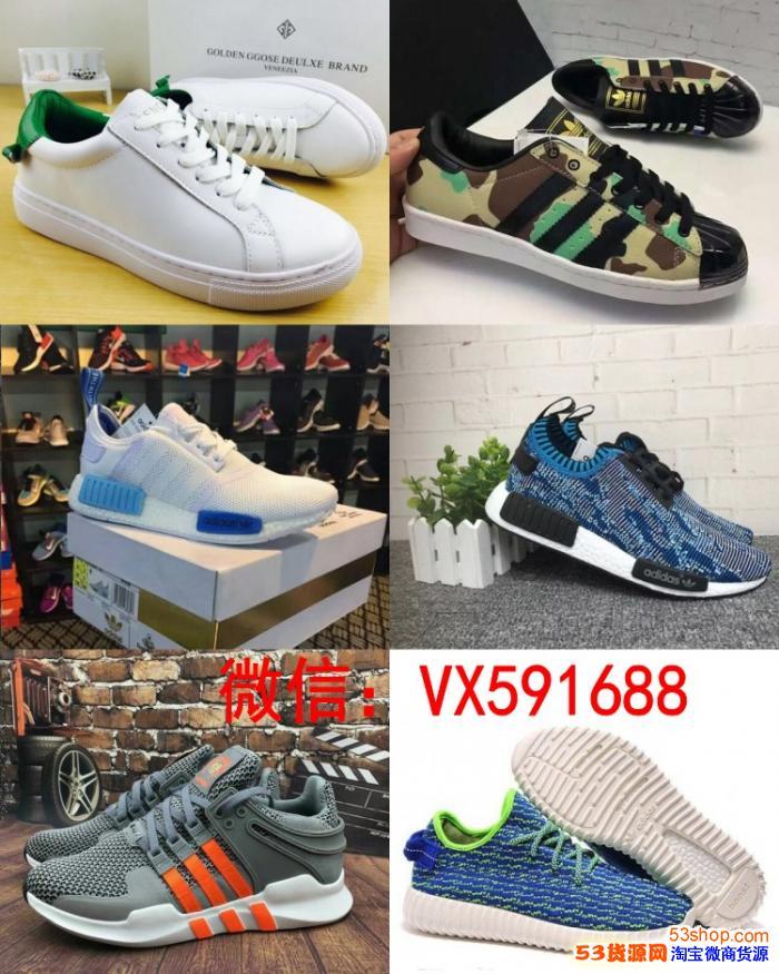 莆田工厂供货长期招收微信代理,批发耐克、阿迪、乔丹、彪马等运动鞋