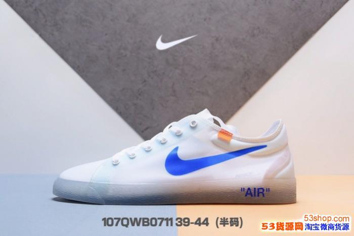高档超A品质运动鞋诚招代理,莆田实力工厂供货,一件起批一件代发