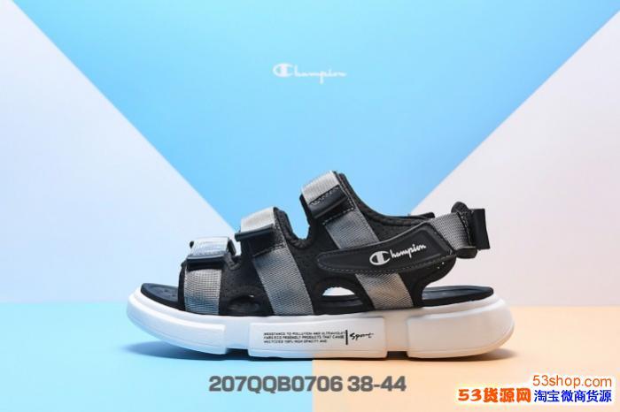 莆田实力工厂供货微信长期招代理耐克 阿迪 乔丹 新百伦等运动鞋