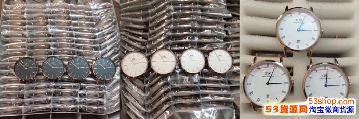 正品原装dw手表一手货源直销批发代发 哪里能买到dw代工厂货