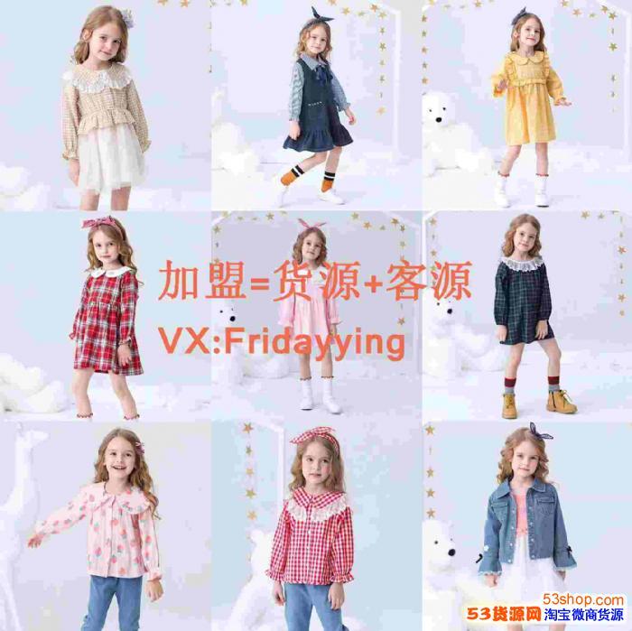 微商小白没关系,童装童品加盟即教精准引流方法