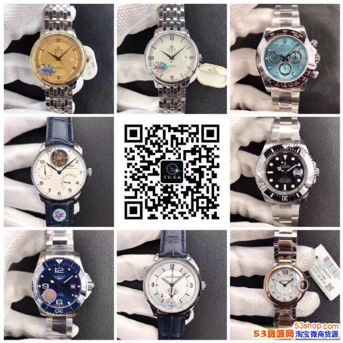 专业工厂手表,九年老厂供货,不要再让地摊货给耍了?。?!