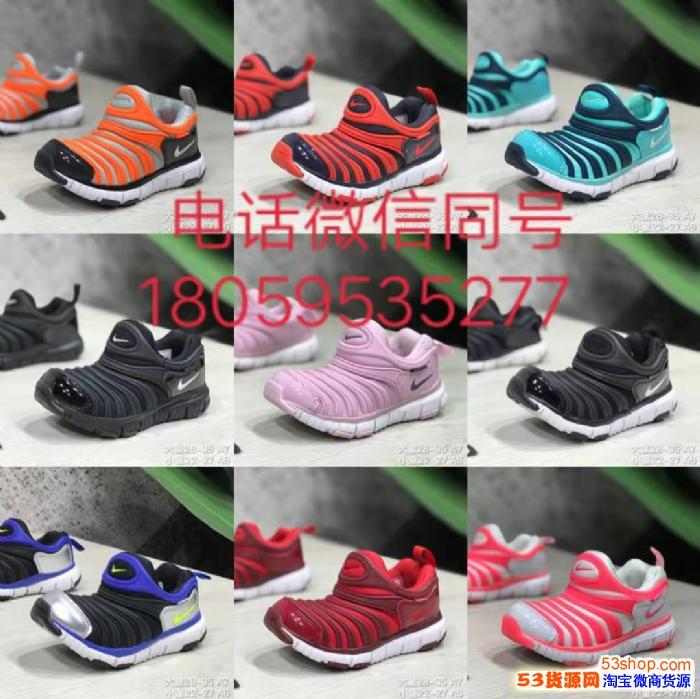 莆田工厂一手货源免费一件代发耐克阿迪各大品牌运动鞋