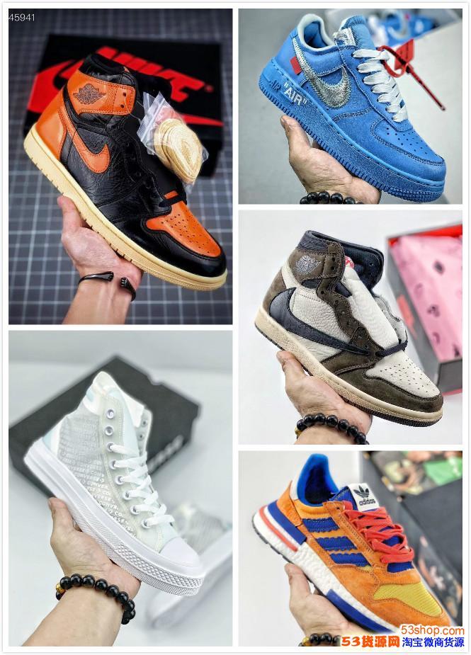 运动鞋阿迪耐克纯原实力工厂高端货源终端专供一件代发免费招代理