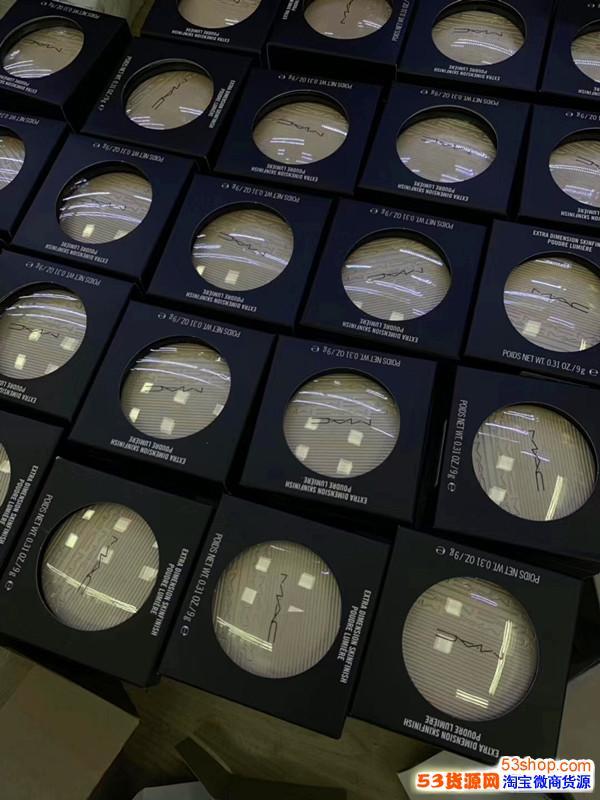 进口正品化妆品护肤品批发渠道 欧美日韩化妆品货源  一件代发