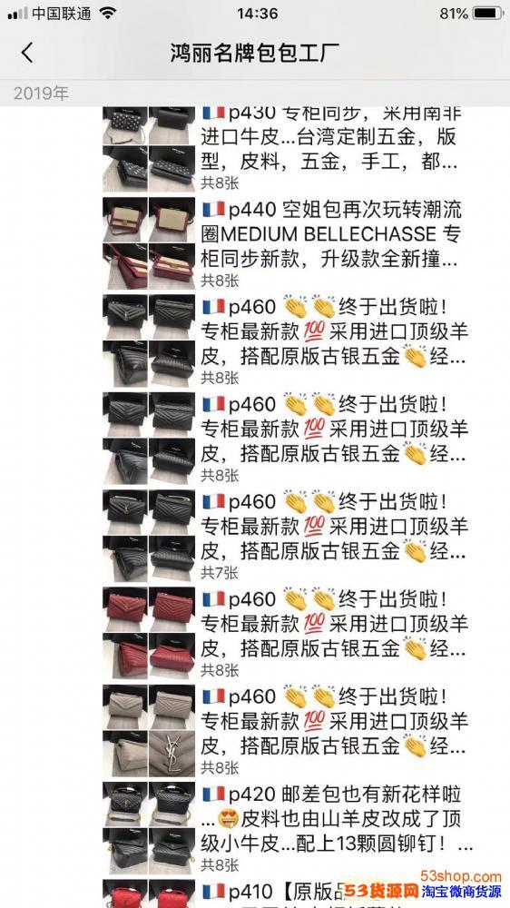 广州包包皮带鸭舌帽子代购级别包包批发拿货供应商货源 支持代发