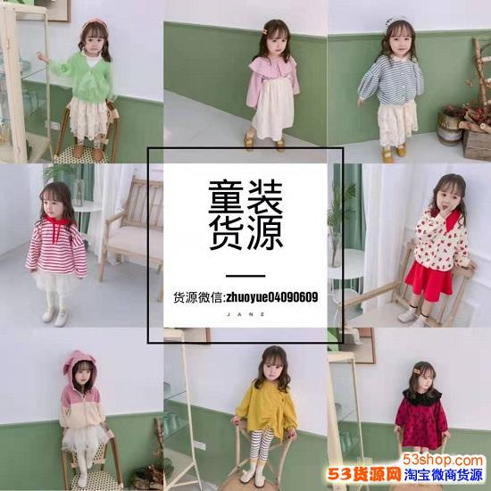 童装童品货源市场2019旺季来啦,赶快准备起来吧!