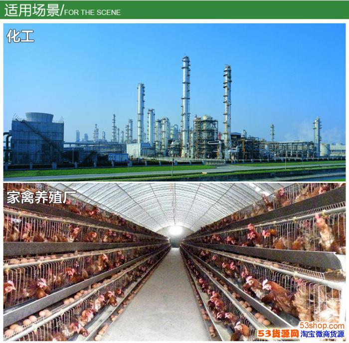 10g臭氧发生器用陶瓷臭氧片-风冷臭氧消毒机配件