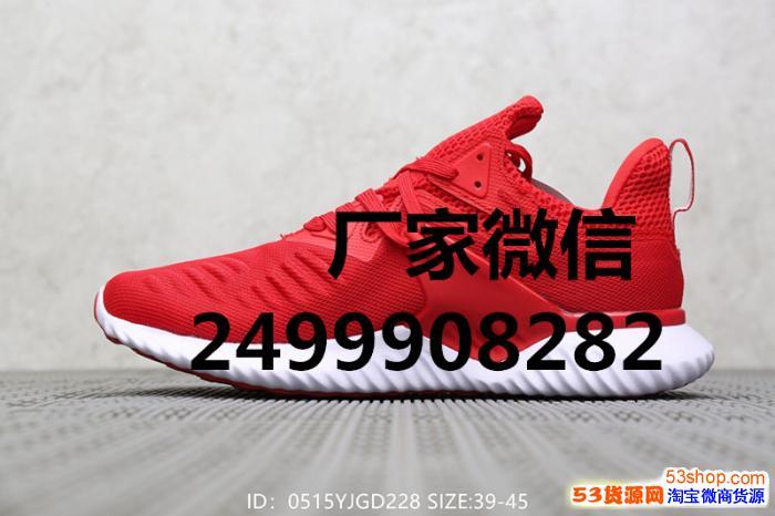 细说莆田耐 克*好的aj鞋多少钱一双,大家都在哪里买的