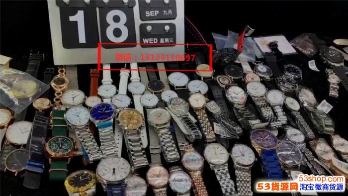 高档名牌手表高端