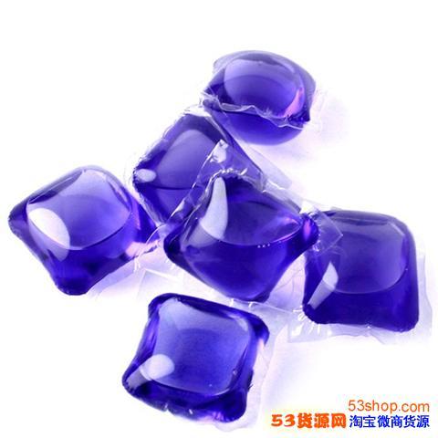 萌语碟洗衣凝珠厂家货源 招代理 支持一件代发