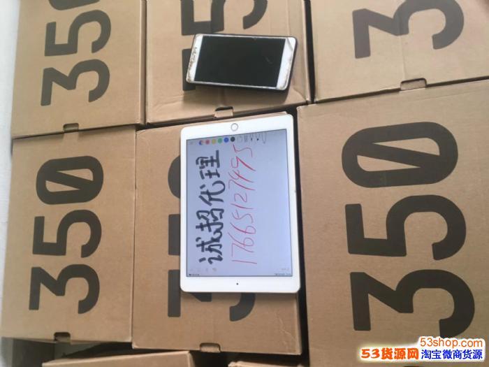 莆田鞋王微信纯原货是什么意思H12纯原工厂微信通灵喷