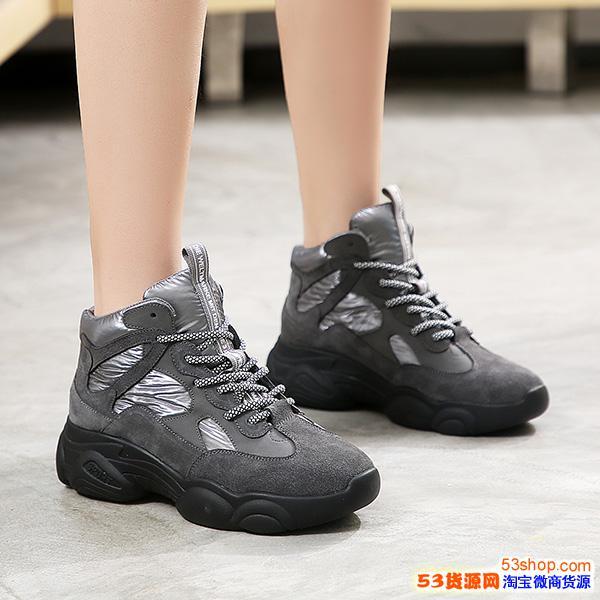 想开鞋子实体店,要去哪里找货源?