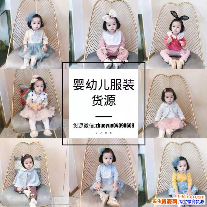 童装童品一件代发,厂家发货,利润空间大!