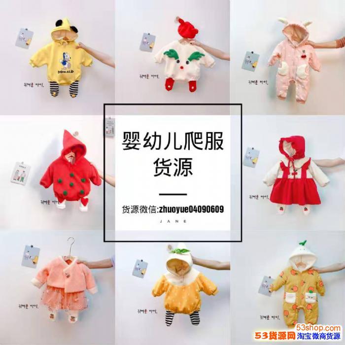 二胎宝妈诚意推荐,童装童品玩具纸尿裤,一件也是批发价!
