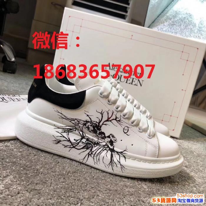 一流品牌男鞋 海内外专柜同步发售 专柜买版开发 一级品质
